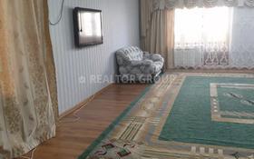 4-комнатная квартира, 230 м², 1/6 этаж помесячно, Ардагер, Сатпаева 42 за 300 000 〒 в Атырау, Ардагер