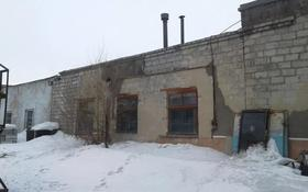 Склад продовольственный 3.4 сотки, Центральная пром.зона за 8.9 млн 〒 в Павлодаре