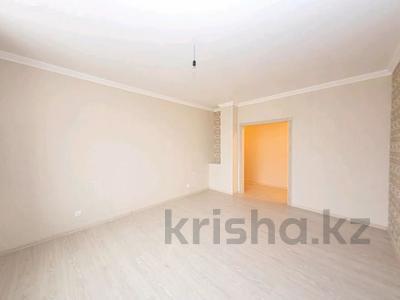 3-комнатная квартира, 88 м², 10/14 этаж, Сыганак 28 за 28.5 млн 〒 в Нур-Султане (Астана), Есиль р-н — фото 5