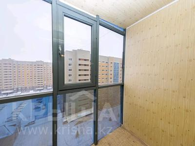 3-комнатная квартира, 88 м², 10/14 этаж, Сыганак 28 за 28.5 млн 〒 в Нур-Султане (Астана), Есиль р-н — фото 10