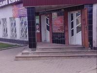 Здание, площадью 150 м², Жансугурова — Кусайнова за 39.5 млн 〒 в Талдыкоргане