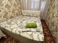2-комнатная квартира, 75 м², 1/5 этаж посуточно, Маметова за 7 999 〒 в Уральске