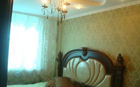 2-комнатная квартира, 60 м², 12/14 этаж посуточно, Сарайшык 5 — Акмешит за 10 000 〒 в Нур-Султане (Астана), Есиль р-н