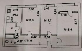 3-комнатная квартира, 68.1 м², 5/5 этаж, Шевченко 123 — Ташенова за 12 млн 〒 в Кокшетау