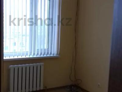 Офис площадью 25 м², Бейбитшилик 33/1 за 3 800 〒 в Нур-Султане (Астана), Сарыаркинский р-н — фото 2