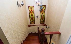 4-комнатная квартира, 160 м², 14/15 этаж, Достык 128 за 105 млн 〒 в Алматы