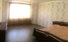 2-комнатная квартира, 84 м², 3/5 этаж помесячно, Мангилик Ел 8 за 120 000 〒 в Актобе, мкр. Батыс-2