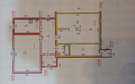 3-комнатный дом, 100 м², 4 сот., Прохорова 17 за 14 млн 〒 в Актобе, Новый город