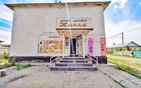 Магазин площадью 31 м², Кошевого 1 за 7.2 млн 〒 в Талдыкоргане