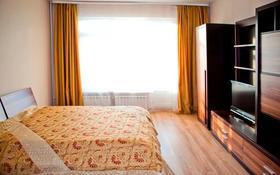 4-комнатная квартира, 80 м², 6/10 этаж посуточно, Павлова 24/1 за 12 000 〒 в Павлодаре