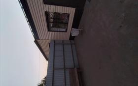 4-комнатный дом, 89 м², Ул. Кленовая 104/2 за 21 млн 〒 в Павлодаре