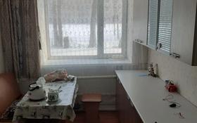 1-комнатная квартира, 40 м², 1/5 этаж, улица Ульяны Громовой 2/1 — Мирзояна за 3.9 млн 〒 в Уральске