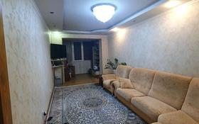 3-комнатная квартира, 72 м², 4/5 этаж, 12-й мкр 1 за 21.5 млн 〒 в Актау, 12-й мкр