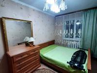 2-комнатная квартира, 50 м², 2/5 этаж помесячно