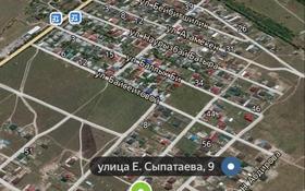 Участок 6.7 соток, Сыпатаева за 3.5 млн 〒 в Казцик
