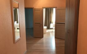 2-комнатная квартира, 70.8 м², 2/16 этаж, Мангилик Ел 17 за ~ 25.3 млн 〒 в Нур-Султане (Астана)