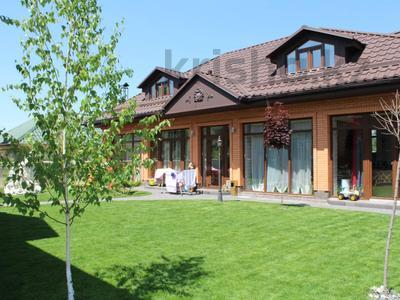7-комнатный дом, 530 м², 11 сот., мкр Жайлау, Абая за 295 млн 〒 в Алматы, Наурызбайский р-н