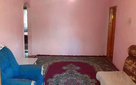 3-комнатная квартира, 55 м², 2/5 этаж, Жангелдина за 13 млн 〒 в Шымкенте, Аль-Фарабийский р-н
