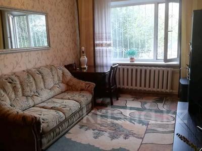 2-комнатная квартира, 54 м², 2/5 этаж, 8 кмр 16 за 11.3 млн 〒 в Костанае — фото 5