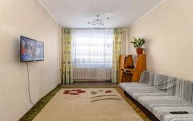 1-комнатная квартира, 30 м², 1/5 этаж, Желтоксан за 9.3 млн 〒 в Нур-Султане (Астана)
