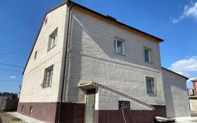 5-комнатный дом, 250 м², 20 сот., мкр Кунгей за 53 млн 〒 в Караганде, Казыбек би р-н