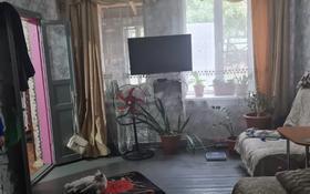 3-комнатный дом, 60 м², 6 сот., Горная за 5.3 млн 〒 в Усть-Каменогорске