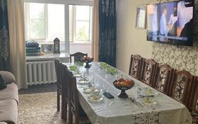 3-комнатная квартира, 67 м², 3/5 этаж, Бажова 345/3 за 14.3 млн 〒 в Усть-Каменогорске