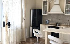 2-комнатная квартира, 70 м², 10/14 этаж помесячно, Ходжанова за 300 000 〒 в Алматы, Бостандыкский р-н