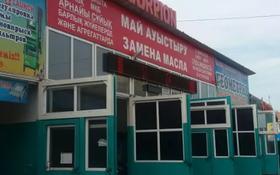 Услуги, Яссауи — Райымбека (Ташкентская) за 950 млн 〒 в Алматы, Ауэзовский р-н