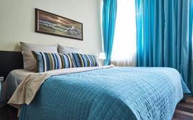 3-комнатная квартира, 100 м², 7/10 этаж посуточно, Сарайшык 34 за 18 000 〒 в Нур-Султане (Астана), Есиль р-н