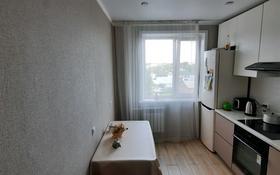 4-комнатная квартира, 105.2 м², 5/10 этаж, Целлиная 91 — Щедрина,малайсары за 23 млн 〒 в Павлодаре