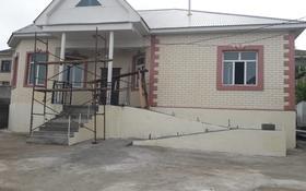 Здание, мкр Самал-1 площадью 206 м² за 700 000 〒 в Шымкенте, Абайский р-н