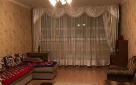 1-комнатная квартира, 38 м², 11/18 этаж, Б. Момышулы за 11.3 млн 〒 в Нур-Султане (Астана)
