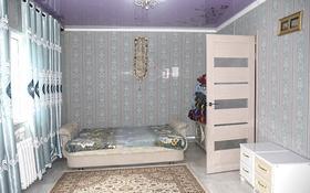 4-комнатный дом, 60 м², 6 сот., 3-я Невская за 8 млн 〒 в Усть-Каменогорске