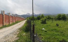 Участок 6 соток, мкр Карагайлы за 25 млн 〒 в Алматы, Наурызбайский р-н