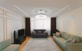 4-комнатная квартира, 122 м², 12/21 этаж, Кабанбай батыра 43 за 64 млн 〒 в Нур-Султане (Астана), Есиль р-н