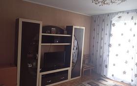 4-комнатная квартира, 79 м², 7/9 этаж, Ауэзова 37А за 25 млн 〒 в Семее