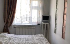 4-комнатная квартира, 90 м², 5/9 этаж, Мкр Самал-2 25 за 60 млн 〒 в Алматы, Медеуский р-н