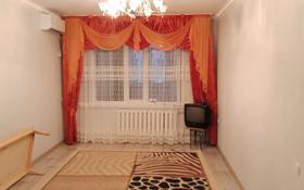 4-комнатная квартира, 88 м², 5/5 этаж, Шугыла 52 за 13 млн 〒 в