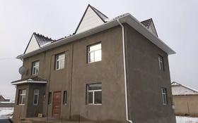 7-комнатный дом, 310 м², 8 сот., Мкр Ынтымак-2, ул. Акбозат 22 за 37 млн 〒 в Шымкенте, Абайский р-н