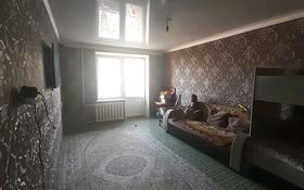 2-комнатная квартира, 46.5 м², 3/5 этаж, Байзак батыра за 10.5 млн 〒 в Таразе