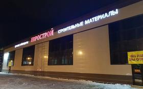 Магазин площадью 300 м², Смагулова 5Б за 2 000 〒 в Актобе, Старый город