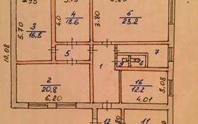 5-комнатный дом, 125 м², Бедняцкий за 5 млн 〒 в Аркалыке
