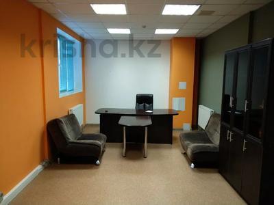Офис площадью 16 м², Мустафина 54/5 за 60 000 〒 в Алматы