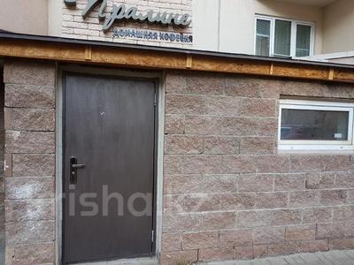 Офис площадью 16 м², Мустафина 54/5 за 60 000 〒 в Алматы — фото 9