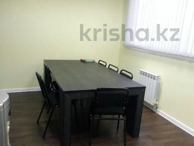 Офис площадью 16 м², Мустафина 54/5 за 60 000 〒 в Алматы — фото 14