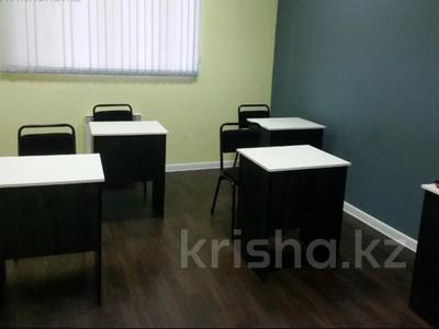 Офис площадью 16 м², Мустафина 54/5 за 60 000 〒 в Алматы — фото 15