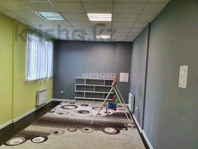 Офис площадью 16 м², Мустафина 54/5 за 60 000 〒 в Алматы — фото 17