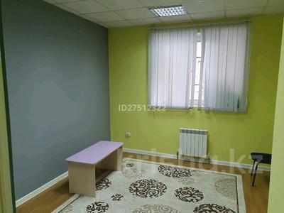 Офис площадью 16 м², Мустафина 54/5 за 60 000 〒 в Алматы — фото 18