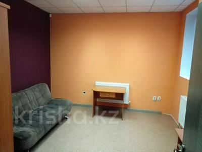 Офис площадью 16 м², Мустафина 54/5 за 60 000 〒 в Алматы — фото 3
